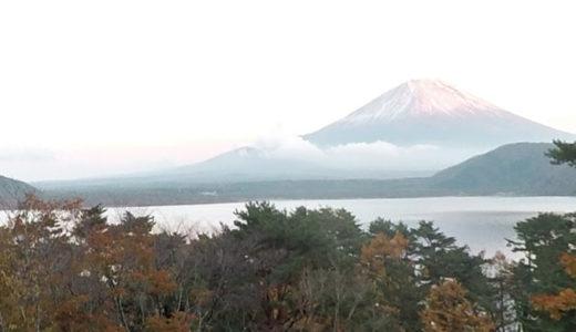 本栖湖ー富士五湖【Googleストリートビュー事例】