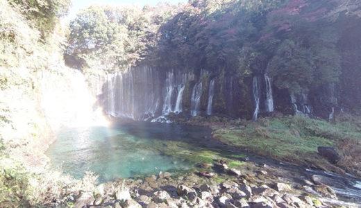 白糸の滝【Googleストリートビュー事例】