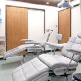【写真】プラザ形成外科の施術室
