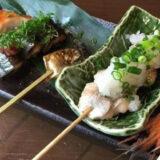 魚串bar(さかなくしばる)様【MEO対策事例】