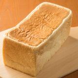 純生食パン工房 HARE/PAN つつじヶ丘店様様【MEO対策事例】